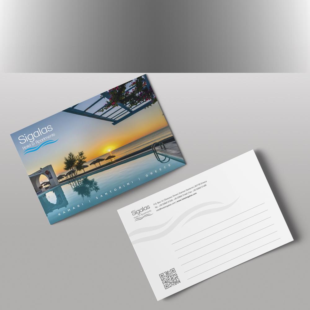 eisagogiki card postals