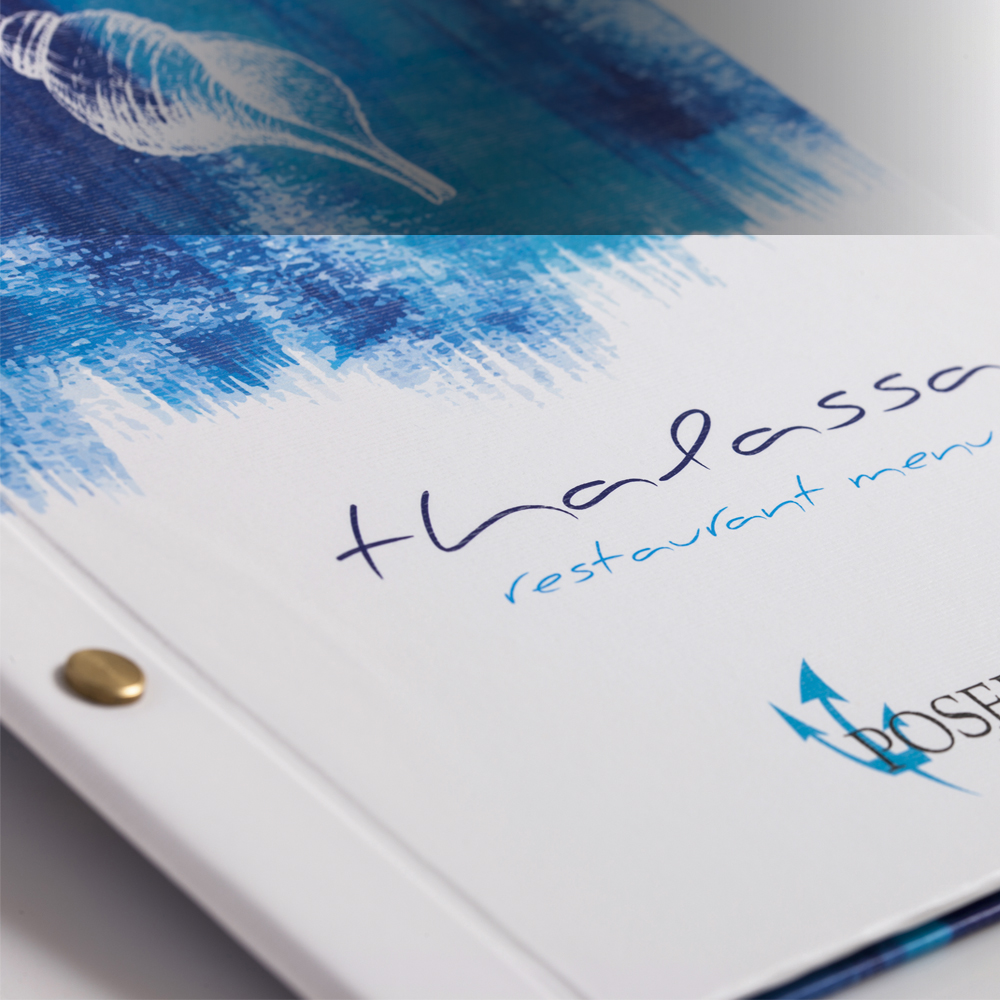 eisagogiki-hard cover menu