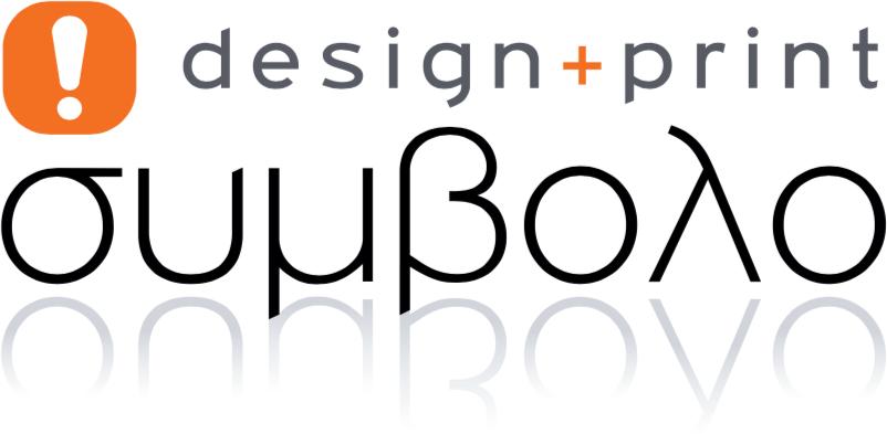 symbolo_logo